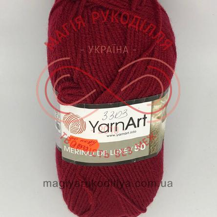 Пряжа Merino de Luxe 50 (YarnArt Туреччина) - 3024