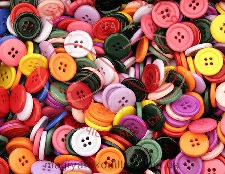 Гудзик для скрапбукінга прошивний d10мм;d14мм - кольорові