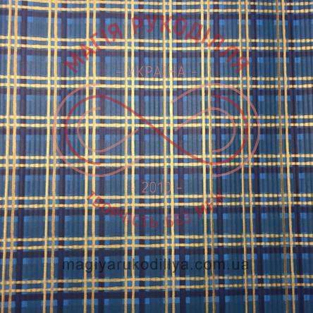 Папір пакувальний Крафт рифлений - синій з квадратами
