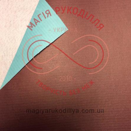 Папір пакувальний двосторонній - коричневий-блакитний
