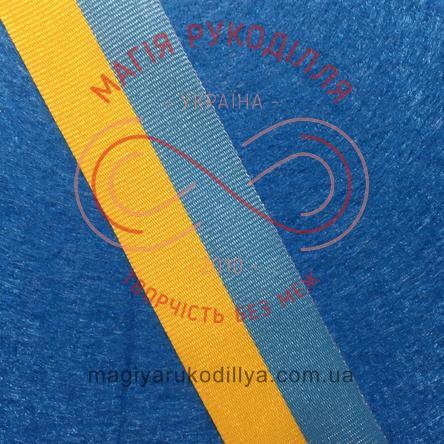 Стрічка з малюнком репсова 16мм - прапор