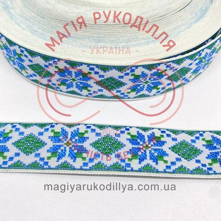 Стрічка з вишитим українським орнаментом 23мм - 0231-2