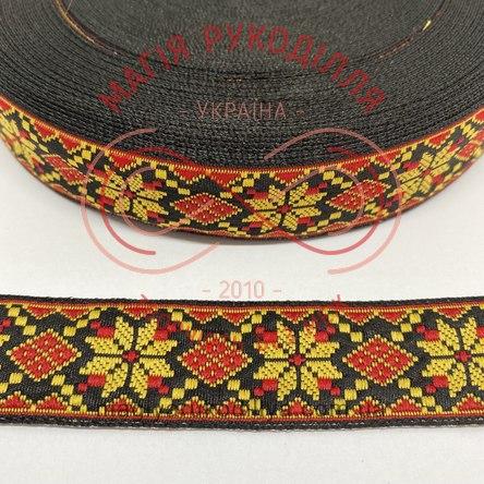 Стрічка з вишитим українським орнаментом 23мм - 0231-8
