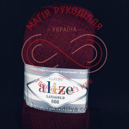 Пряжа Lanagold 800 (Alize Туреччина) - 57