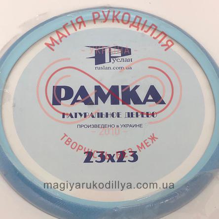 Рамка кругла d23см - блакитний