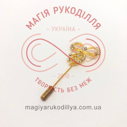 Декоративна застібка бантик зі стразами металева (дві частини) - золотистий