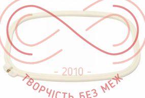 П'яльце овальне пластикове 10,3см*17,8см (Китай) - екрю