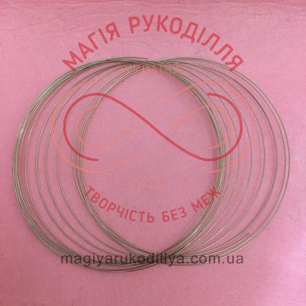 Біжутерний дріт з пам'яттю d11,5см товщина 0,2мм - сріблястий