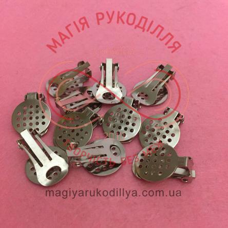 Основа для кліпси сталь d1см h1,5см сито - сріблястий