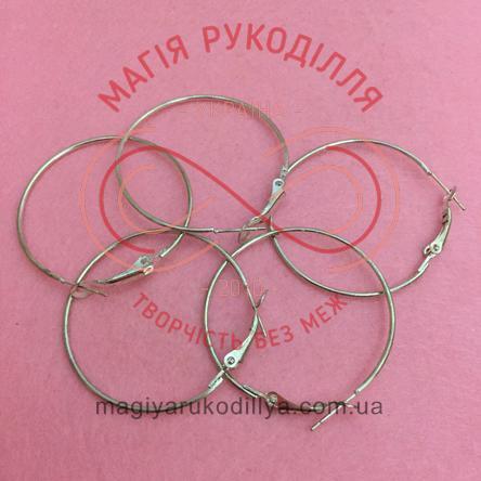 Основа-швенза для сережки сталь кругла d4см - сріблястий