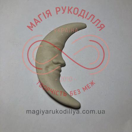 Гіпсоформа півмісяць  L10,5см