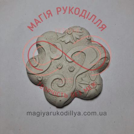 Гіпсоформа квітковий орнамент d6,5см