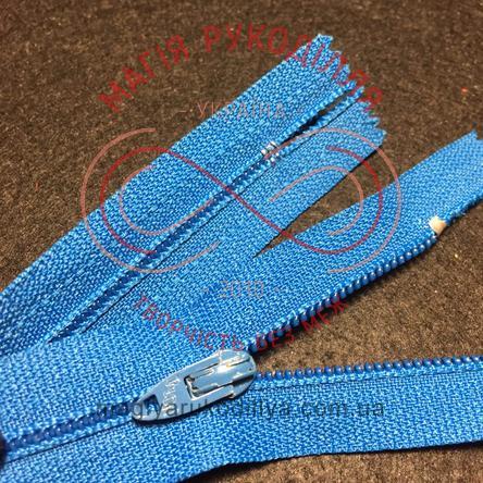 Блискавка брючна (Китай Talon) 18см (тип 5) - відтінки синього