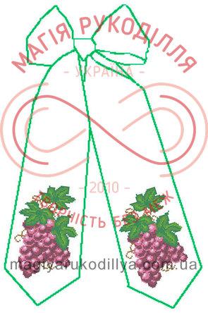Схема для вишивання бісером бант габардин - БС-003 Бант на кошик до Спаса