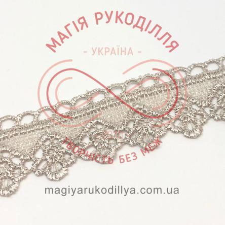 Мереживо фатин із візерунком 2,3 см - 3373 сіро - бежевий