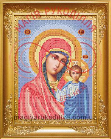 Схема для вишивання бісером ікона атлас А4 - КРМ-18 Пресвята Богородиця Казанська