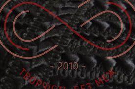 Тесьма самоса атласна шир.17мм - чорний