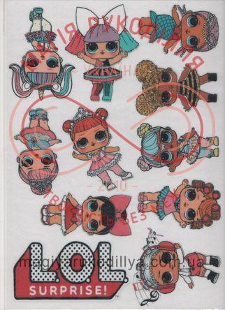 Кондитерська вафельна картинка рисовий папір 30см*21см - Лялечки L.O.L. SURPRISE!