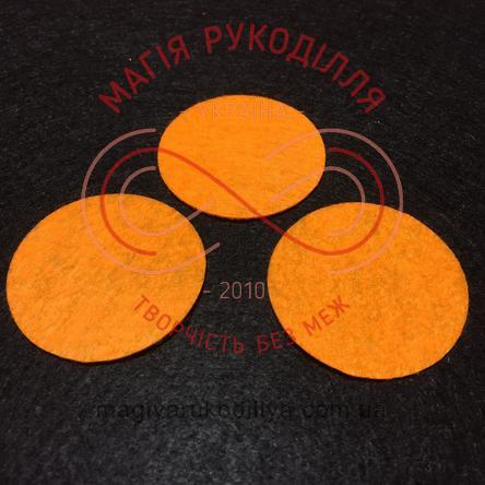 Фетрова заготовка круг - помаранчевий