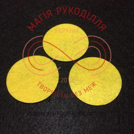 Фетрова заготовка круг - жовтий