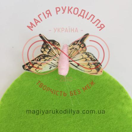 Метелик на прищіпці 55мм*35мм
