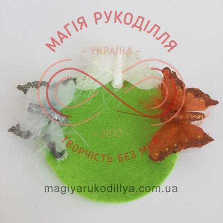 Метелик з пір'ячком на прищіпці 55мм*40мм - помаранчевий, білий, екрю, сірий