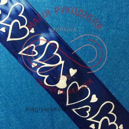 Стрічка з малюнком атласна 50мм серденька різних розмірів - синій