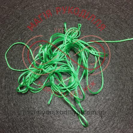 Нитка атласна для макраме d1мм/метр - зелений