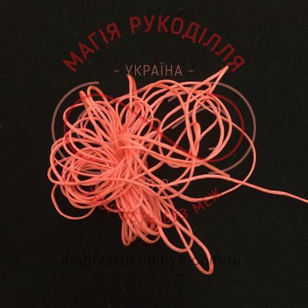 Нитка атласна для макраме d1мм/метр - рожевий неоновий
