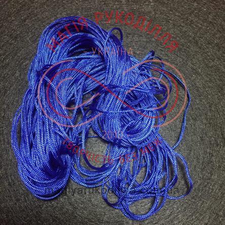 Нитка атласна для макраме d1мм/метр - синій