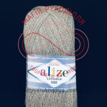 Пряжа Lanagold 800 (Alize Туреччина) - 207