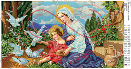 Схема для вишивання бісером картина габардин панно - DANA-535 Богородиця з голубами