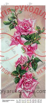 Схема для вишивання бісером картина габардин панно 25см*51см - DANA-5122 Панно рожевих троянд