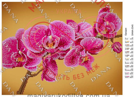 Схема для вишивання бісером картина габардин А3 - DANA-3345 Орхідея