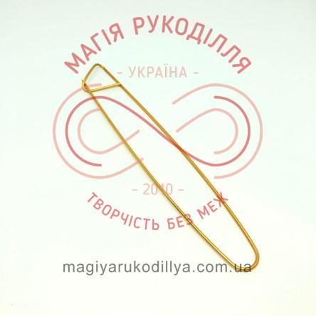 Допоміжний інструмент для в'язання - булавка для в'язання довжина 19,5см