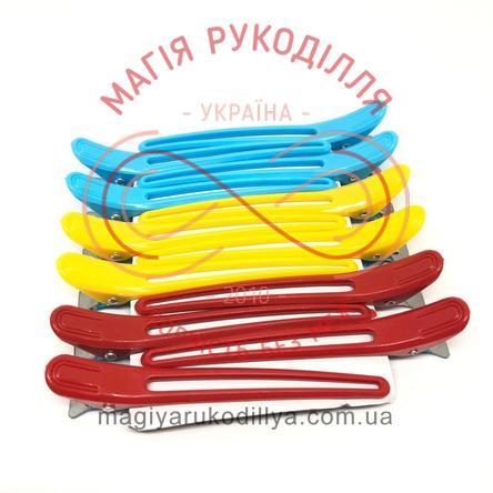 Основа для заколки-качечки 7см - кольорова