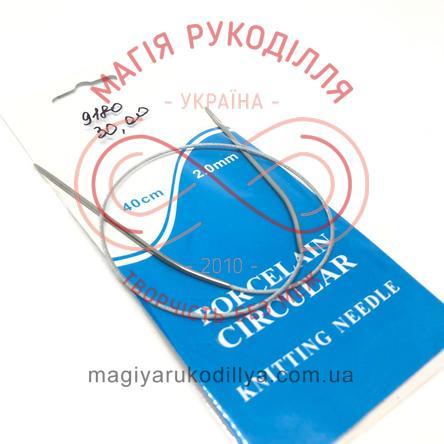 Спиці кругові металеві тросик 2,0/40см