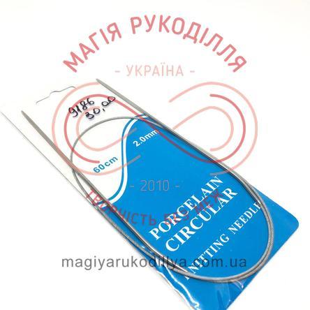 Спиці кругові металічні тросик 2,0/60см