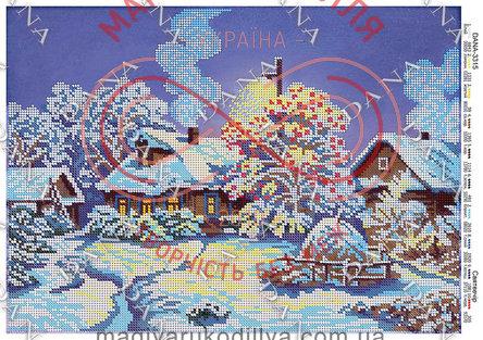 Схема для вишивання бісером картина габардин А3 - DANA-3315 Святвечір