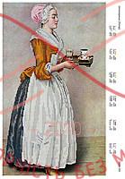 Схема для вишивання бісером картина габардин А3 - DANA-355 Шоколадниця (Ліотар)