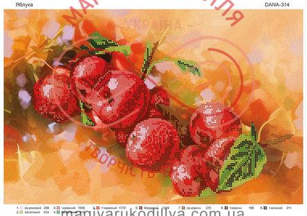 Схема для вишивання бісером картина габардин А3 - DANA-314 Яблука