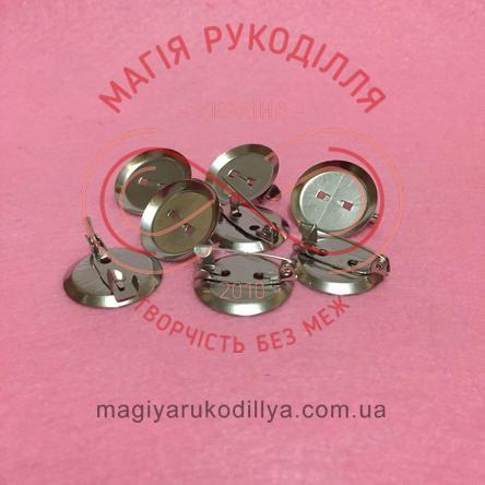 Основа для брожки кругла d2см з шпилькою - сріблястий