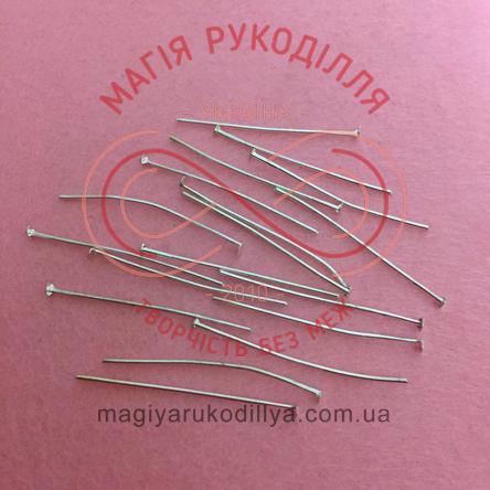 Піна-цвяшок біжутерна сталева 35мм - сріблястий