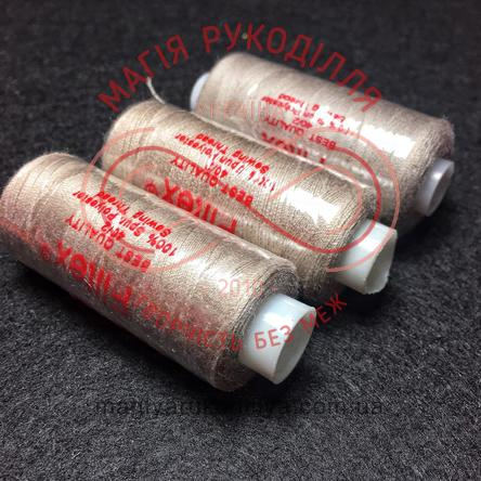 Нитка Filtex універсальна - відтінки кавового