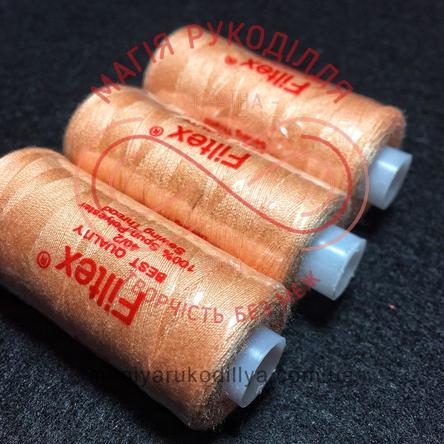 Нитка Filtex універсальна - відтінки абрикосового
