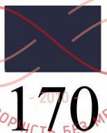 Коса бейка атласна 15мм (Китай) - №170