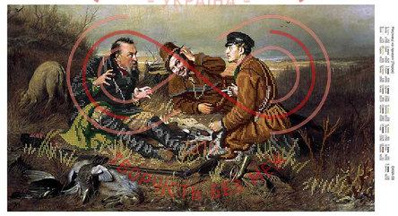 Схема для вишивання бісером картина габардин панно - DANA-58 Мисливці на привалі (Перов)