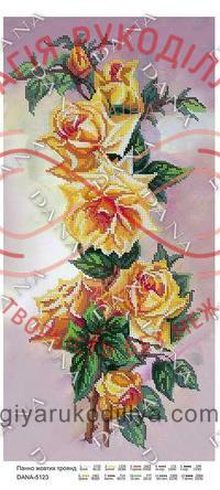 Схема для вишивання бісером картина габардин панно - DANA-5123 Панно жовтих троянд