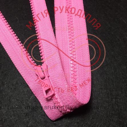 Блискавка тракторна роз'ємна YKK 70см (тип 5 VSg) - відтінки рожевого